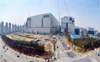 Samsung to invest $7B in 10nm and 7nm process production lines