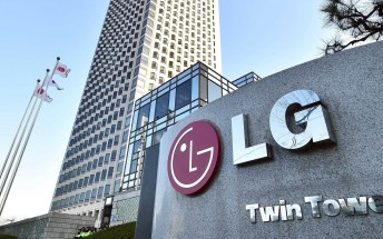 LG publishes preliminary earnings for Q3 2017