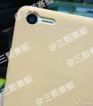(Leaked) Meizu M2 photos: note the bar-shaped LED flash