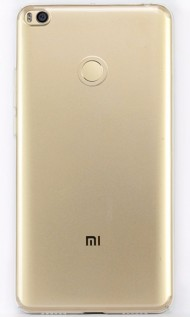 Xiaomi Mi Max 2 leaked images
