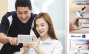 Samsung launches Galaxy Wide 2 with octa-core CPU, Android Nougat