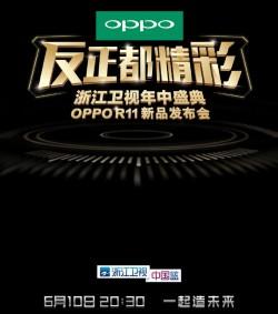 Oppo event invite