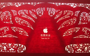 Taiwan to get its first Apple Store soon