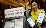 LG Pay launched, South Korea gets it first