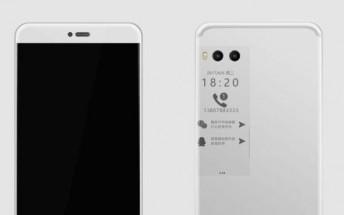 Meizu Pro 7 prototype leak confirms the secondary screen rumor