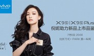 vivo X9s/X9s Plus to be made official next week