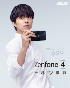 Asus Zenfone 4 teaser image starring Gong Yoo