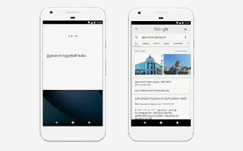Google announces voice support for 30 new languages