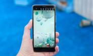 Deal Alert: HTC U Ultra for just £299.99 in UK