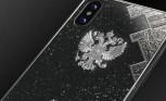 Caviar Russia Meteorite iPhone X