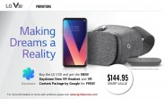LG V30 comes with a free, yet-unannounced new Daydream View VR headset in the US