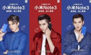 Xiaomi Mi Note 3 gets official teaser, will be the bigger Mi 6