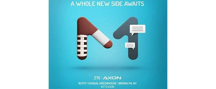ZTE Axon M photographed, a foldable phone coming in mid October