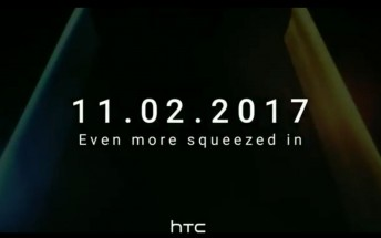 Newest HTC teaser: