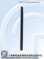 HTC U11 Plus (photos by TENAA)
