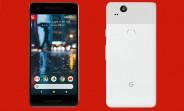Get up to $300 toward a Pixel 2 or Pixel 2 XL at Verizon starting tomorrow