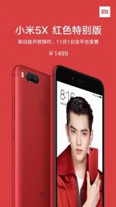 Xiaomi Mi 5X in Red: on sale November 1 for CNY 1,500