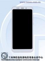 Xiaomi MET7