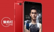 Red Honor 7X launches on December 5