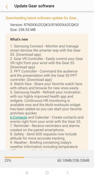 Screenshots from the Samsung Gear app