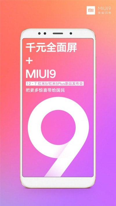 Xiaomi Redmi 5 to come with MIUII 9 out of the box