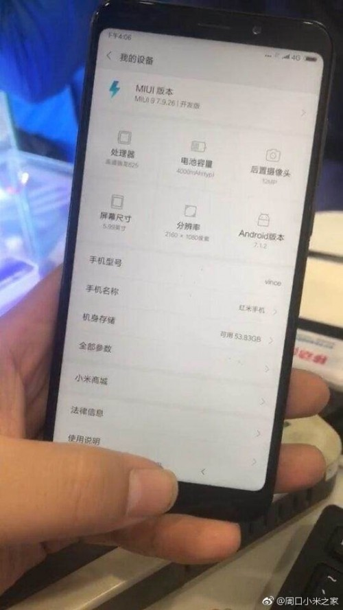 Xiaomi Redmi Note 5 stars in live image leak