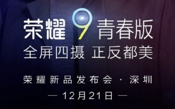 Honor 9 Youth Edition set to be unveiled next week