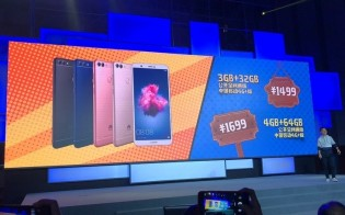 Huawei Enjoy 7S unveiled in China