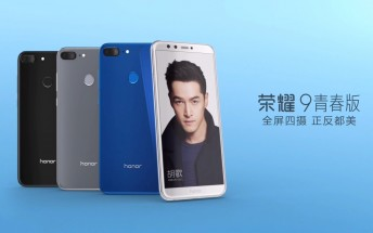 Huawei unveils the Honor 9 Lite