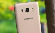 Samsung Galaxy J5 Prime (2017) specs sheet leaks