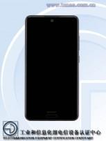 Sharp Aquos S3 mini on TENAA