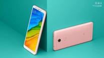 Xiaomi Redmi 5 in Pink