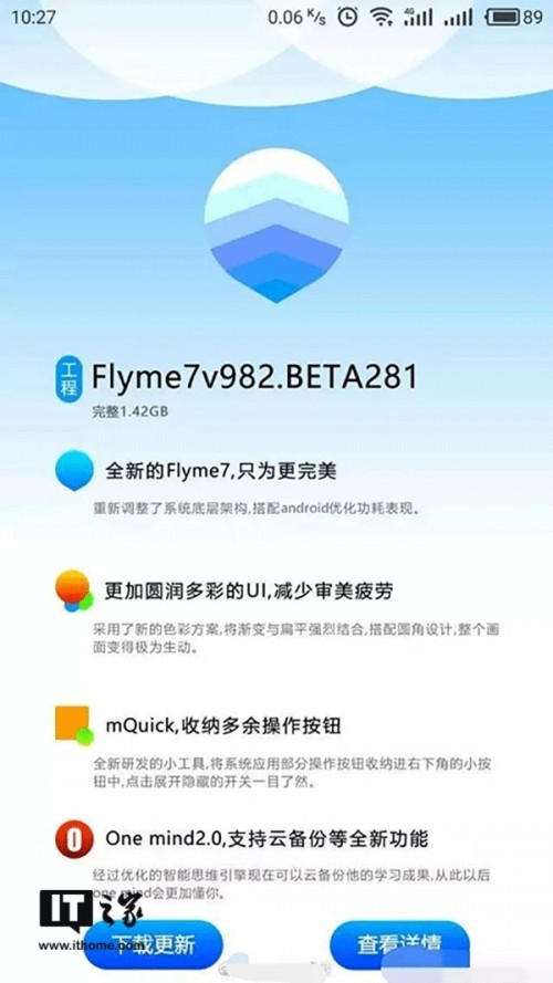 Meizu's Flyme 7 UI rumoured to debut on February 24