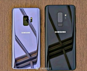 (Alleged) photo of the Samsung Galaxy S9 and S9+