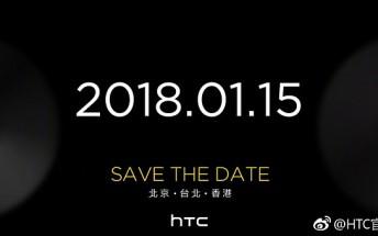 HTC U11 EYEs arriving next week
