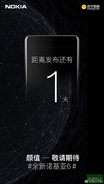 Nokia 6 (2018) teased again ahead of official unveiling tomorrow