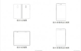 Patent entry by Oppo