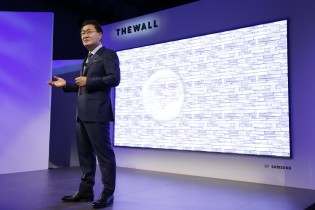 The Wall (Samsung execs for scale)