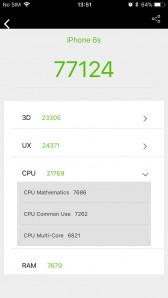 iPhone 6s: AnTuTu (after)