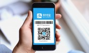 Apple now accepts Alipay at physical stores in China