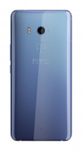 HTC U11+ (Amazing Silver) arrives in India via Flipkart