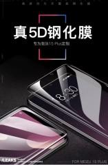 Meizu 15 Plus screen protector renders