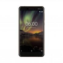 Nokia 1 New Nokia 6 Nokia 7 Plus