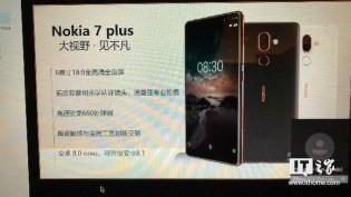 Nokia 7 plus specs leak