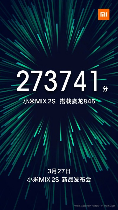 Xiaomi to unveil Mi Mix 2S with Snapdragon 845 on March 27