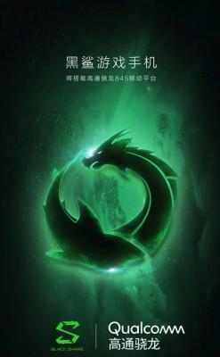 A teaser poster for the Black Shark phone