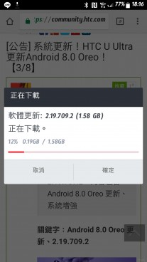 HTC U Ultra is getting Android 8.0 Oreo (with two different firmware versions)