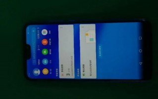 Unconfirmed photo of the Huawei P20 Lite in the dark shows off its notch clearly