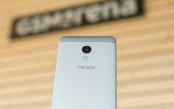 Meizu patents under-display fingerprint scanner technology