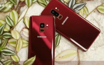 Check out the new Burgundy Red Samsung Galaxy S9/S9+